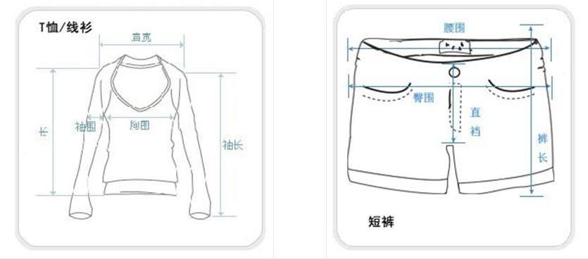 做裤子的步骤图片大全